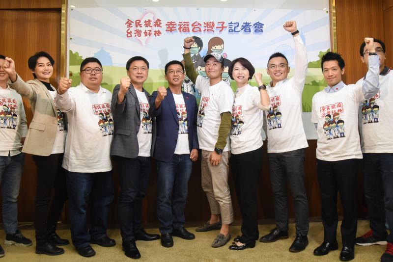 台灣防疫讚!立委接唱〈<b>幸福台灣子</b>〉為防疫人員加油