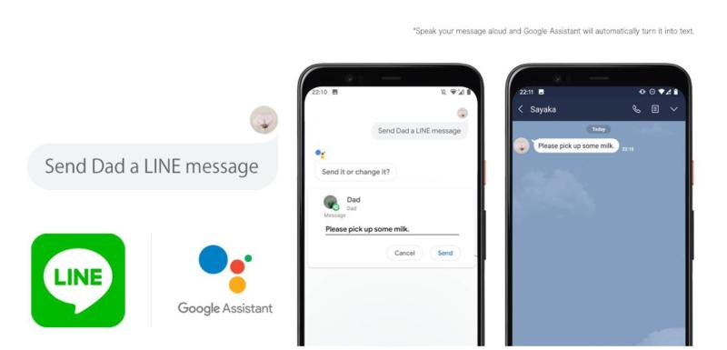 LINE宣布即日起支援Google助理 動嘴巴傳訊息跟進Siri