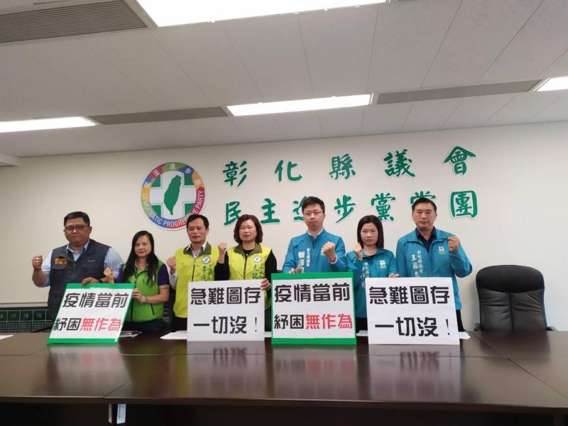 影/受疫情衝擊 民進黨議會黨團要求彰縣府提紓困計畫