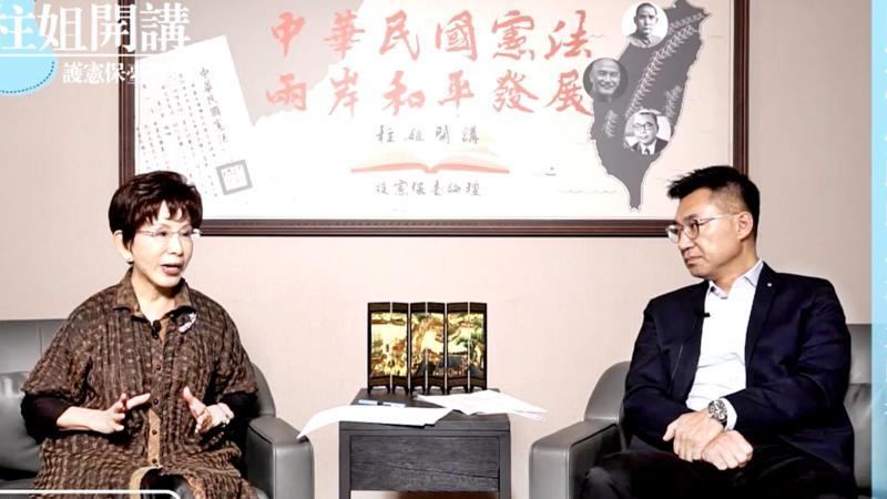 國民黨主席江啟臣上洪秀柱的節目談中華民國憲法。(圖 / 洪秀柱辦公室提供)