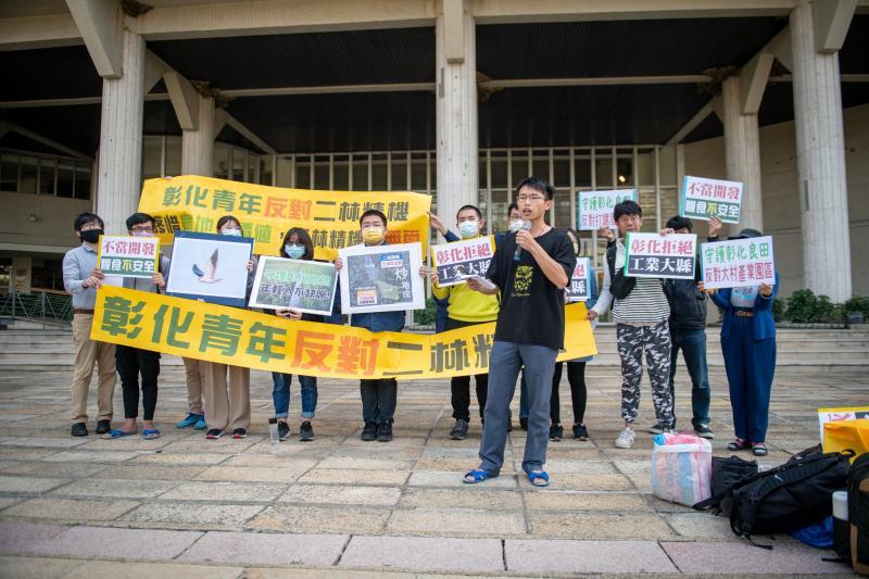 影/反對二林精機園區開發 青年呼籲縣府主動撤案