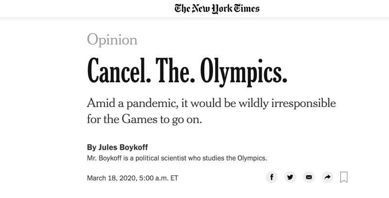 奧運/東京奧運若延期 經濟<b>損失</b>恐高達3兆2千億日幣