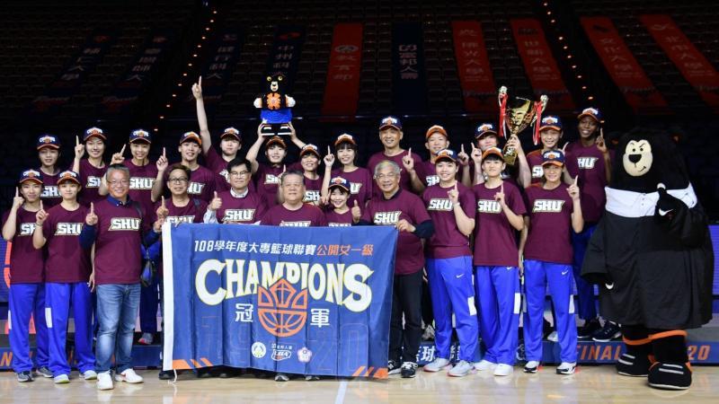 <br> ▲108學年度UBA,世新大學奪隊史首冠。(圖/記者林柏年攝 , 2020.03.22)