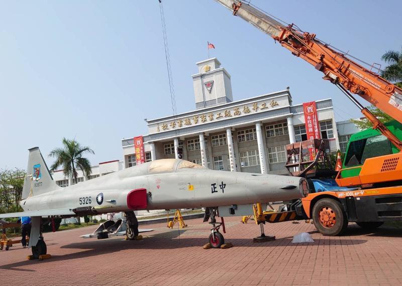 航機維修教學 華德工家獲<b>空軍司令部</b>撥贈F-5E戰機