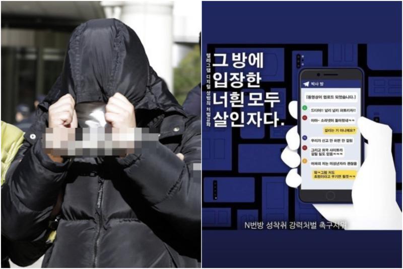 解析韓國「N號房」事件始末!青瓦台:絕對徹查到底