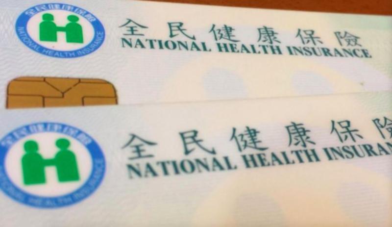 準備金明年見底 11月將討論調漲健保費