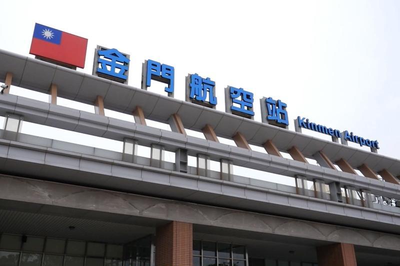 清明臺金加班機將於25日開放訂位