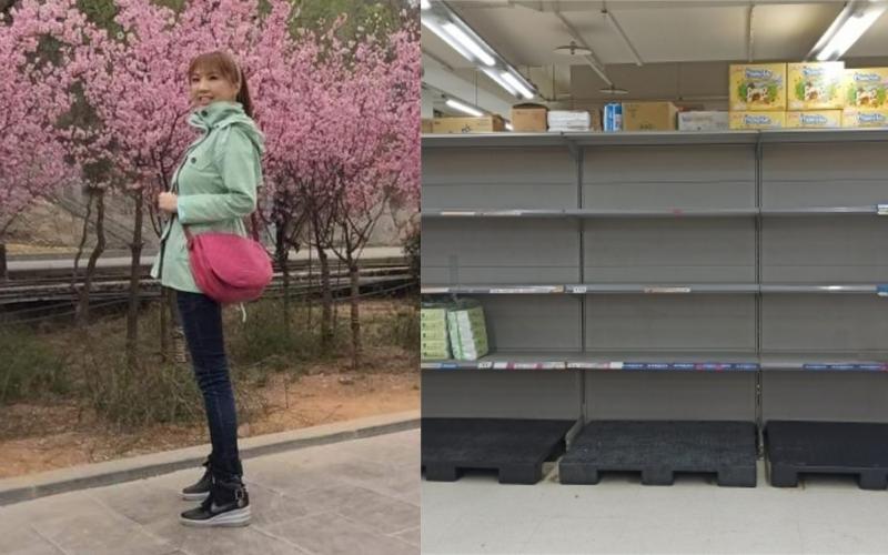 ▲劉樂妍發現賣場內衛生紙全空。(圖/翻攝劉樂妍微博)