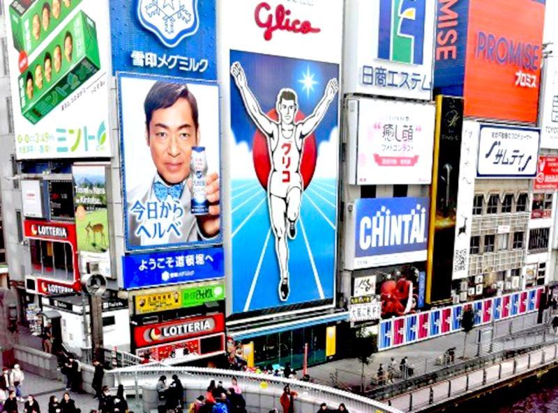 ▲日本近日疫情升溫。(圖/翻攝自日本《每日新聞》)