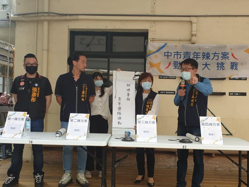中市府推動「青年七大辣方案」 讓台中年輕人更幸福