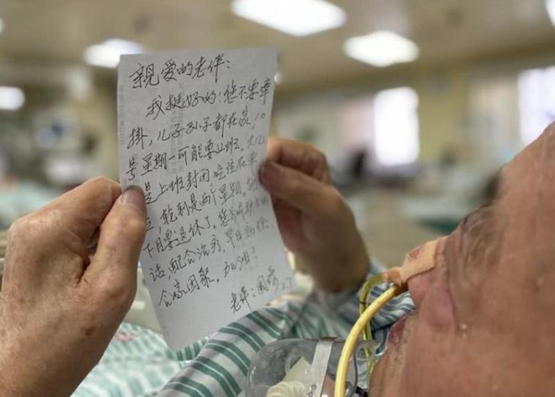 ▲疫情期間禁止探視,奶奶寫了 45 封情書給加護病房的老伴。(圖/翻攝梨視頻)