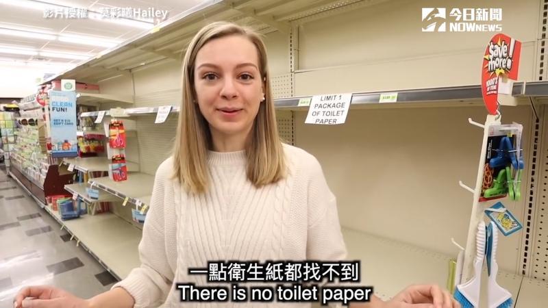 影/直擊美國超市「囤貨潮」!她讚台灣為「世界榜樣」
