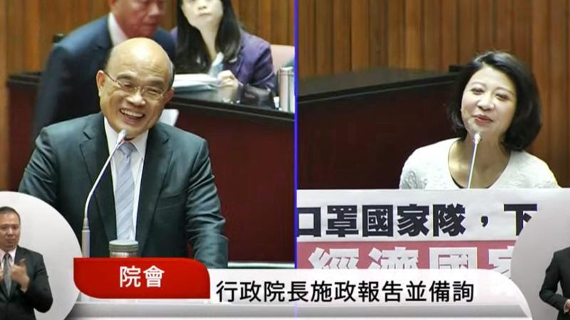 行政院長蘇貞昌31日在立法院答詢。(圖 / 立法院議事系統)