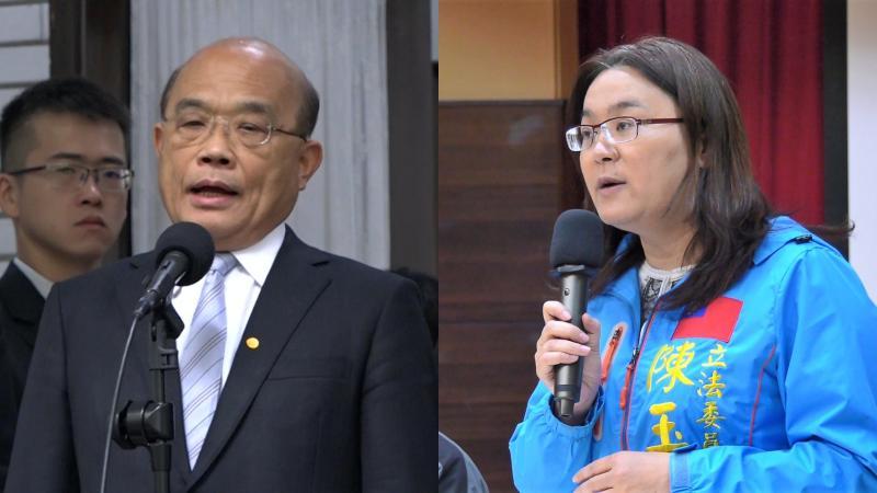 影/遭蘇批評沒資格做立委 陳玉珍:他台灣國行政院長?