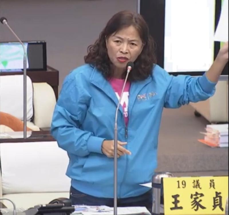 國民黨團書記長王家貞提醒黃偉哲,勿因防疫拿了高分就自滿