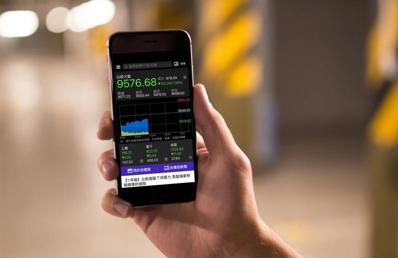 Yahoo奇摩股市App公布第一季「十大爆紅台股榜」、「五大爆紅ETF榜」(Yahoo奇摩提供)