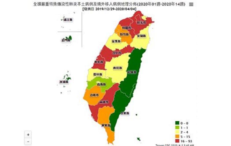 ▲一圖看全台 329 例地理分布,剩「 5 」縣市 0 確診。(圖/翻攝自疾管署)
