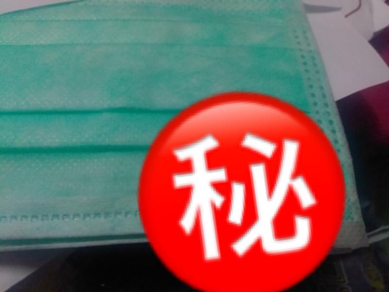 ▲台灣捐的口罩該印啥 Logo ?答案一面倒曝 3 單字。(圖/翻攝自 PTT )