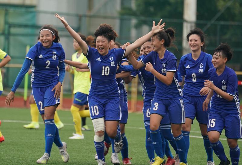 UFA/臺體大靠自由球奪唯一分 睽違2屆再奪冠