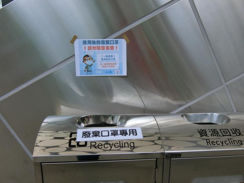 ▲環保局呼籲全民應體認共同防疫之責及發揮公德心,將不要的口罩就近丟入垃圾桶中。(圖/高市環保局提供)