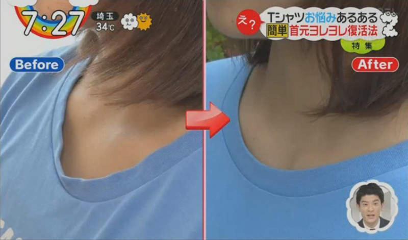 T恤領口鬆垮超醜?專家教「還原3步驟」:直接找回緊實感