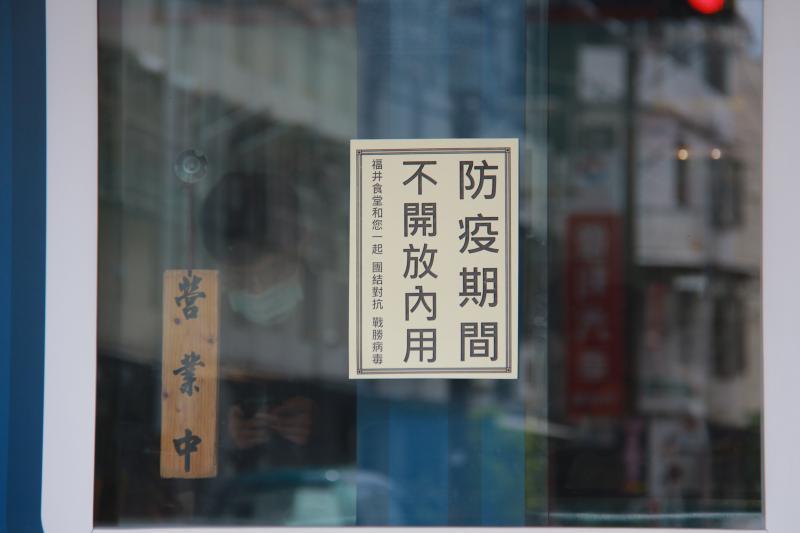 <br> ▲社頭鄉知名的排隊鐵路便當「福井食堂」也宣布,4月份暫停內用服務。(圖/記者陳雅芳攝,2020.04.03)