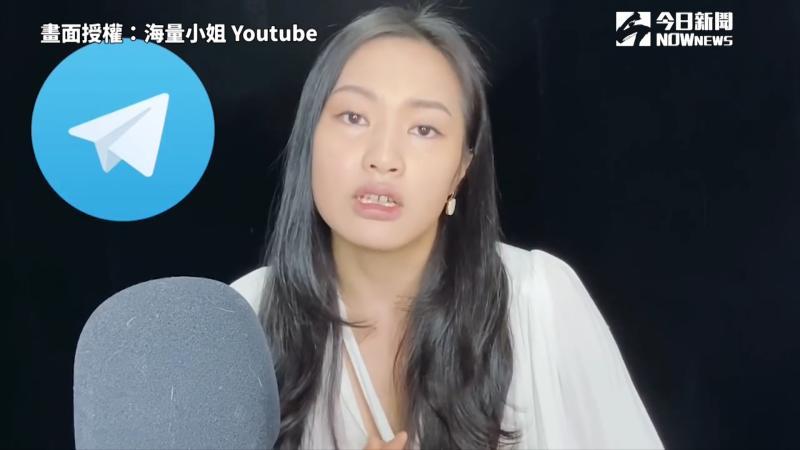 解析韓國N號房始末!噁心行徑讓網友直罵:都快吐了