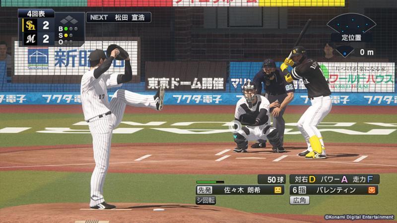 日職/令和怪物來了!<b>佐佐木朗希</b>首度登上PS4遊戲野球魂