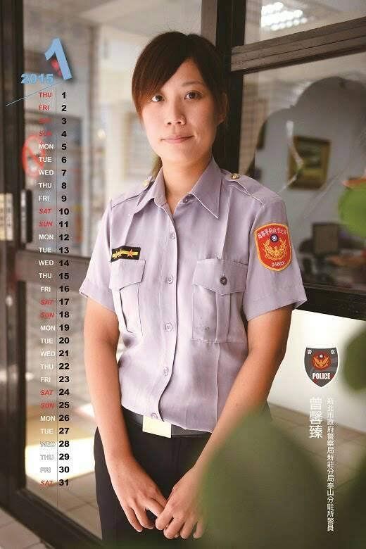 <br> ▲目前服務於小港警分局某派出所的曾姓女警,到職約3年多。曾姓女警對這起事件感到很無奈。(圖/記者郭凱杰翻攝,2020.04.05)