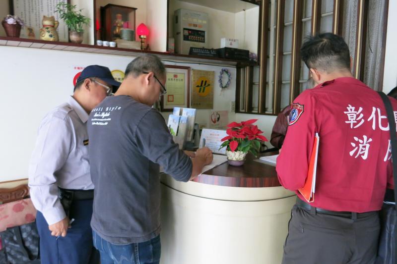 <br> ▲旅宿業者4至6月需進行建築物公共安全申報。(圖/記者陳雅芳翻攝,2020.04.05)