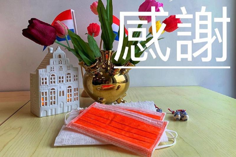 NOW早報/台灣送荷蘭橘色口罩?「真實理由」曝光被讚翻