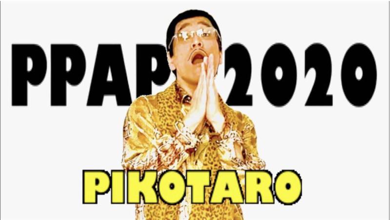 ▲日本歌手PIKO太郎推出PPAP新版本