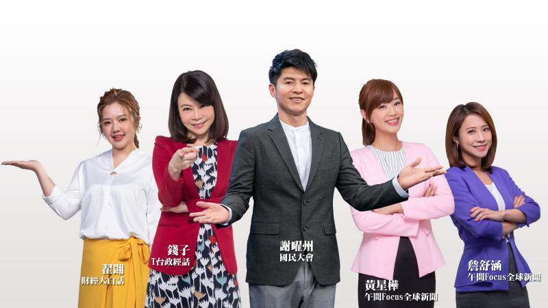 ▲因為疫情影響,TVBS對節目做出調整。(圖/TVBS)