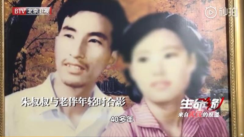 ▲朱先生與老伴年輕時的合照,兩人結婚已40年。(圖/翻攝微博)