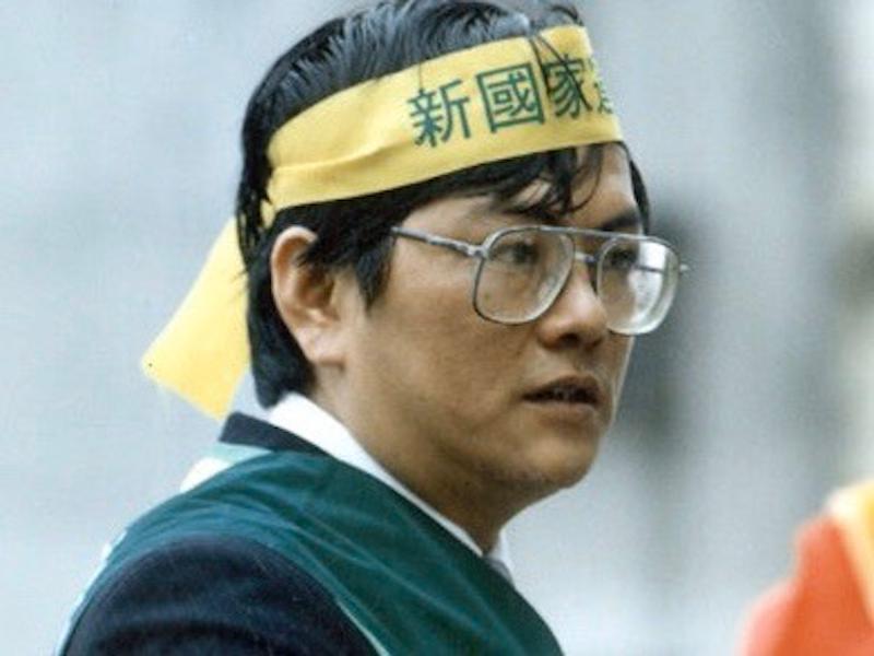 ▲今天是鄭南榕過世32週年,民進黨立委紛紛發照片致意。(圖/翻攝自鄭南榕基金會)
