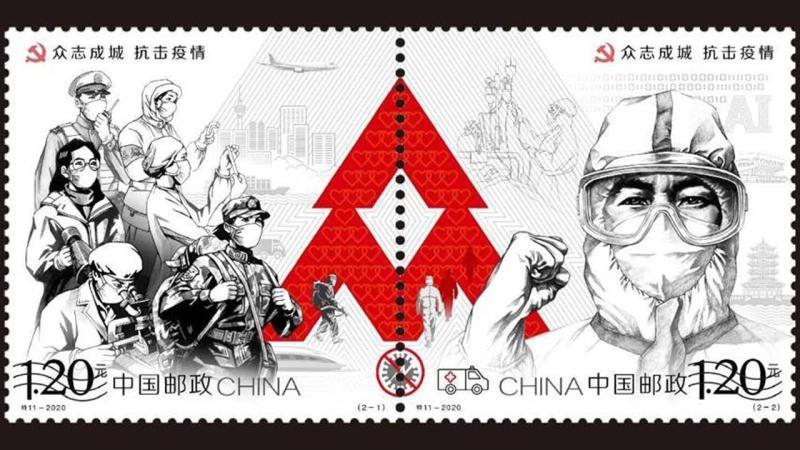 ▲(圖/翻攝中國郵政局官網)