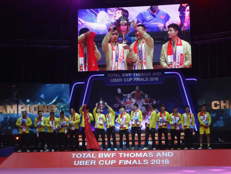 Thailand Badminton Thomas and Uber Cup