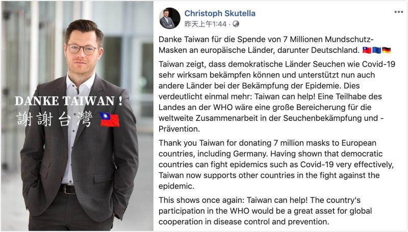 ▲德國議員斯古德拉( Christoph Skutella )在臉書貼文感謝台灣,更稱台灣若參與世界衛生組織( WHO ),將會是全球疾病控制和預防的一大助力。(圖/翻攝自斯古德拉臉書)