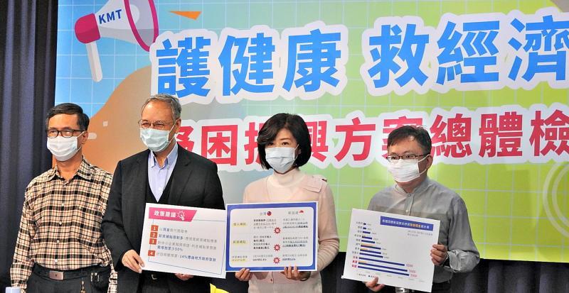 國民黨8日舉行「護健康、救經濟 紓困振興方案總體檢」記者會。( 圖 / 記者陳弘志攝 )