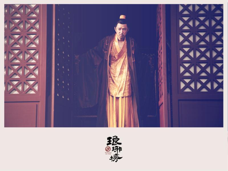 <br> ▲高鑫在琅琊榜中飾演太子。(圖 / 緯來提供)