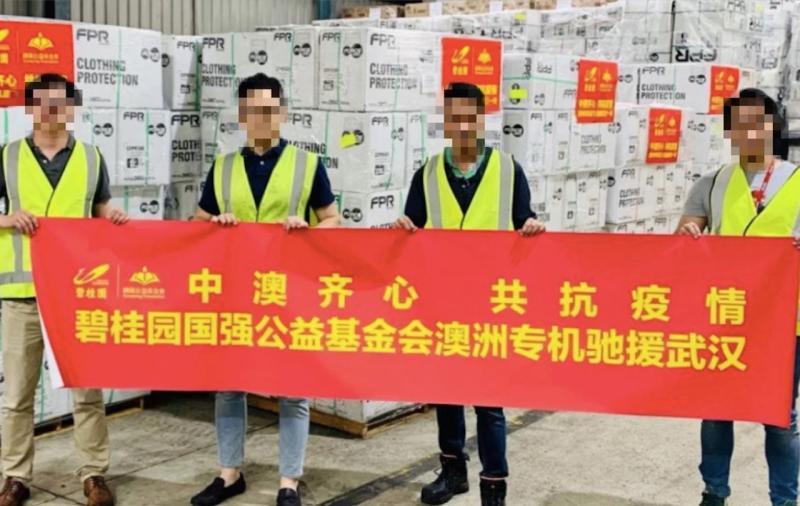 逾20億片口罩、醫用品被寄往中國!澳媒曝:中企搜刮全球