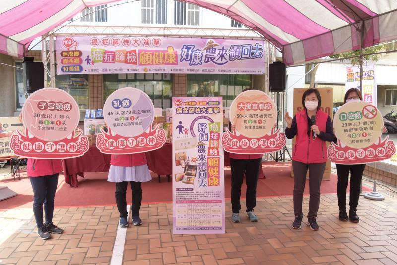<br> ▲線西鄉長蘇韋峻指出,這次活動準備相當豐富的禮物,鼓勵民眾參加癌症篩檢,讓大家更加健康。(圖/記者陳雅芳攝,2020.04.08)