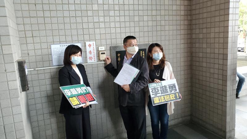 藍議員狀告罷韓團體 罷韓團體駁:浪費司法資源