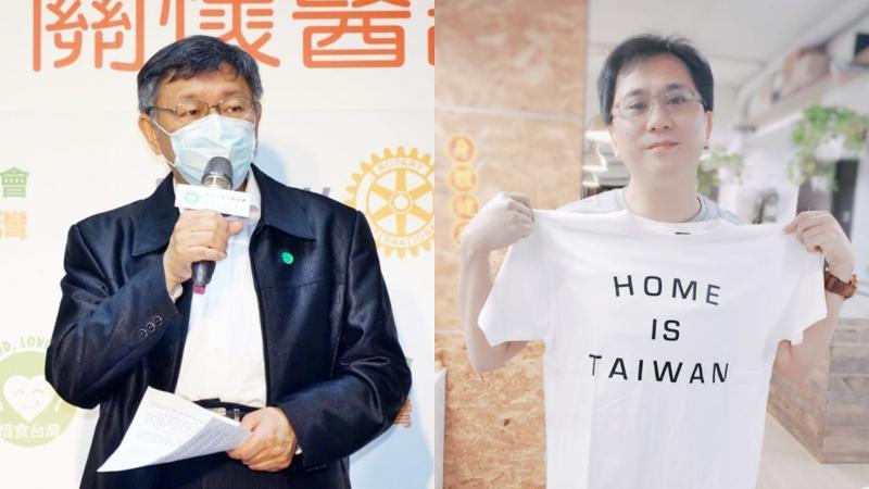 ▲486先生(右圖)對柯文哲的發言感到失望。(圖/台北市政府提供、486先生臉書)