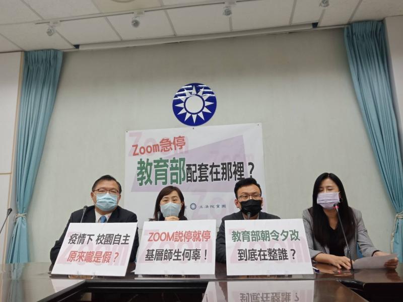 Zoom回傳資料給中國 <b>萬美玲</b>:可讓大陸了解台灣民主價值