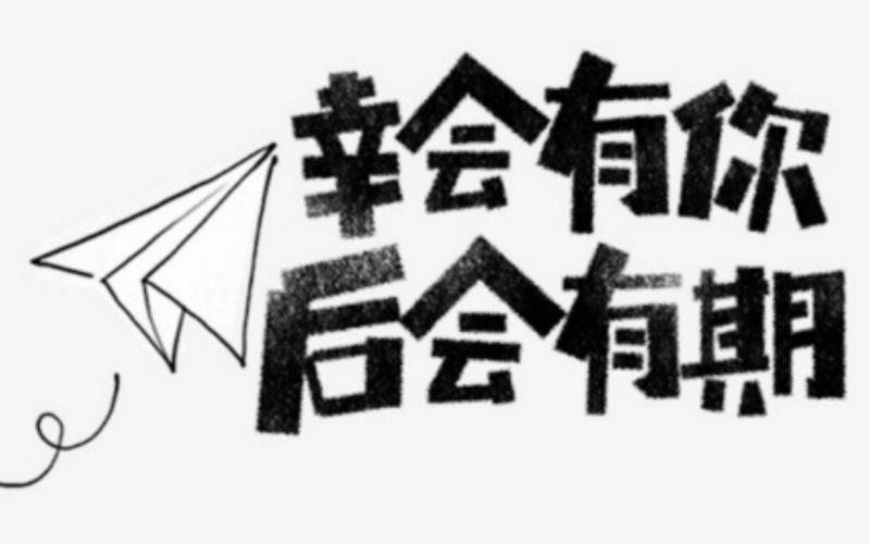 <b>楓林網</b>遭封!四大盜版網全關 其他站「一片白」避風頭