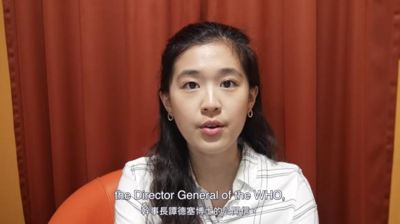 ▲譚德塞猛嗆台灣,台女孩曝超狂「雙語公開信」籲道歉。(圖/翻攝自影片)