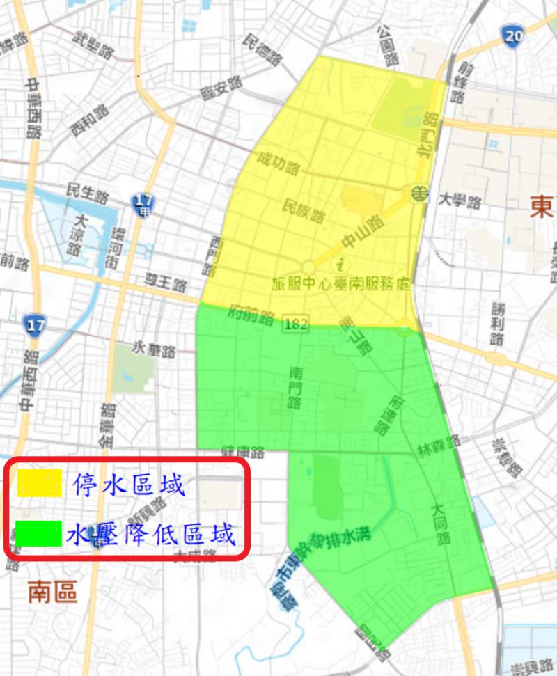 15日台南市停水及降壓區域