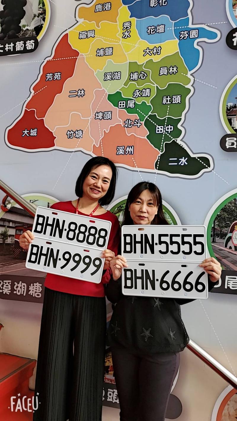 <br> ▲彰化監理站宣布,將辦理自用小客貨車BHN-0001到BHN-9999網路車牌標售。(圖/記者陳雅芳攝,2020.04.10)