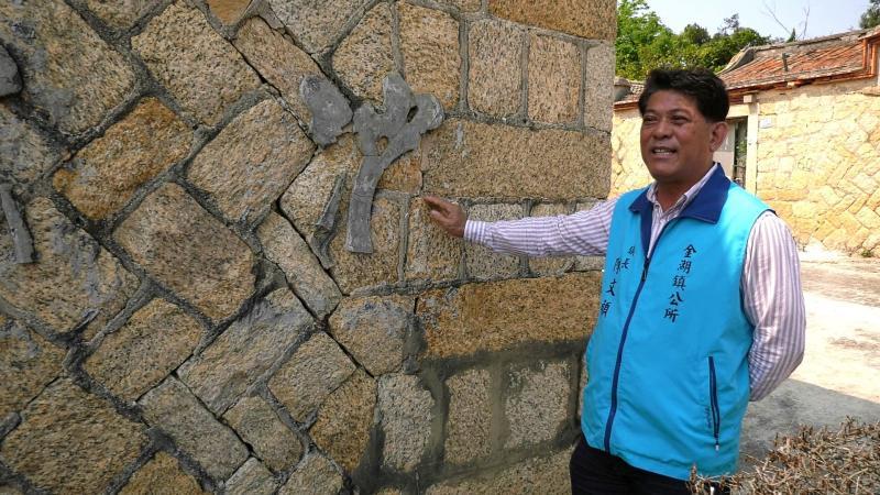 開發另類戰地觀光財 金湖鎮搶修各村里「精神標語」